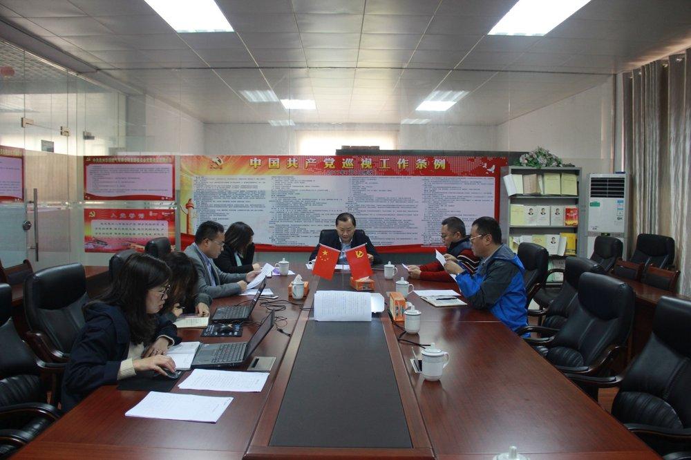 华润bwin app抚州区域开展廉政谈话、筑牢廉洁自律防线3.JPG