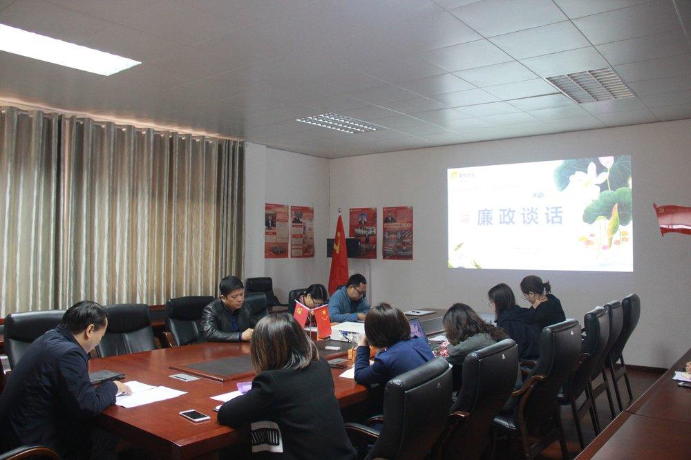 华润bwin app抚州区域开展廉政谈话、筑牢廉洁自律防线2.JPG